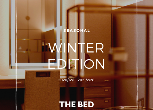 THE BED WINTER EDITION